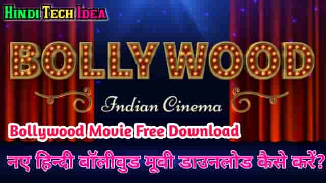 2020 New Hd Bollywood Movie Download