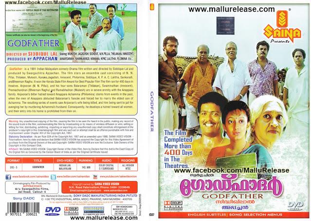 godfather cast, godfather movie, godfather full movie, mallurelease