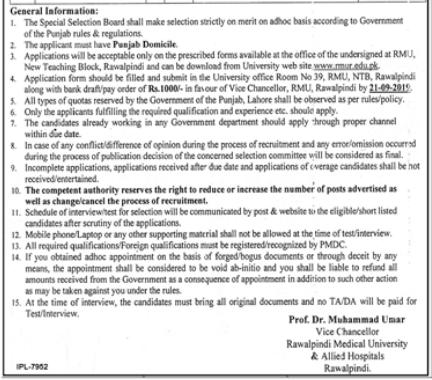 Advertisement for Rawalpindi Medical University Jobs Page No. 3/3