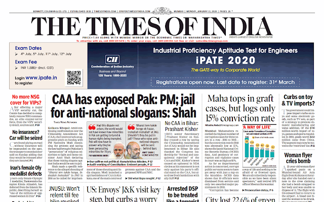 Times Of India Epaper 13th January 2020