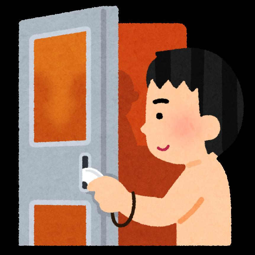 ofuro_sauna_door.png (862×862)