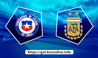 مشاهدة مباراة الارجنتين ضد تشيلي 14-06-2021 بث مباشر في كوبا امريكا