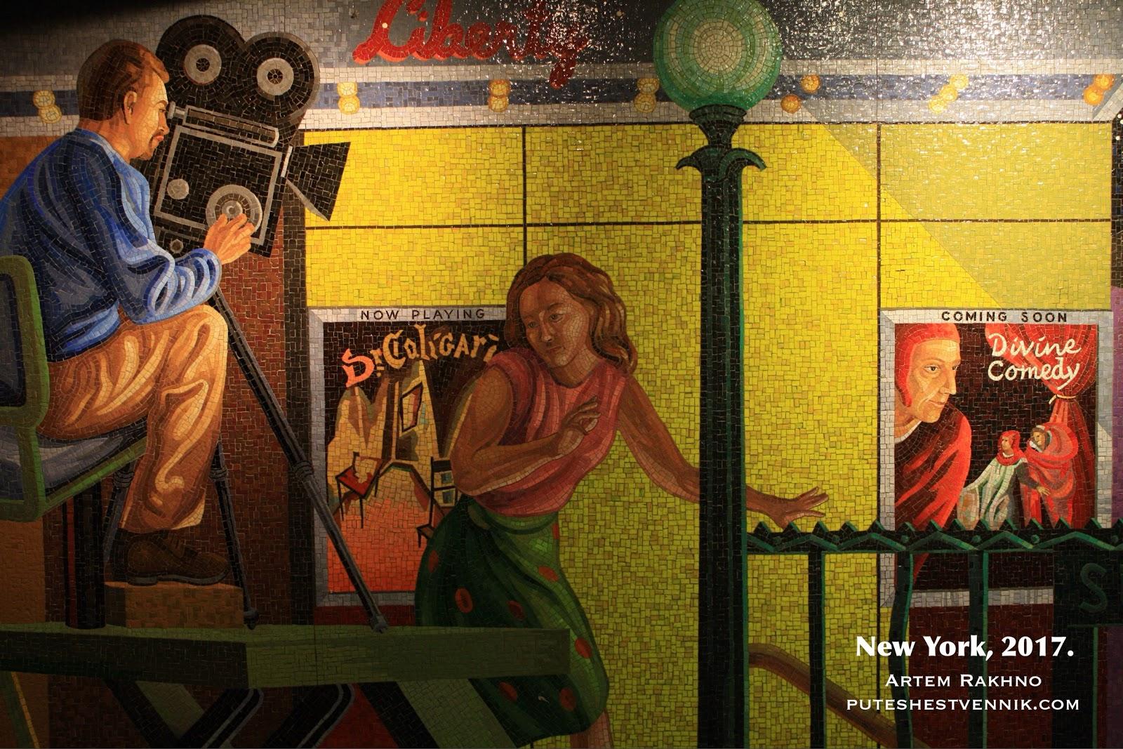 Мозаика с изображением процесса съемки кино