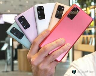 مواصفات وسعرهاتف سامسونج Samsung Galaxy S20 FE