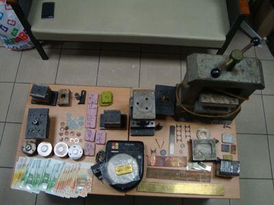 Σύλληψη δύο ατόμων στην Κοζάνη  για παραχάραξη και απάτη