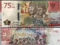 Besok, BI dan Sri Mulyani Luncurkan Uang Baru 75 Tahun Indonesia Merdeka