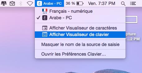 اظهار لوحة المفاتيح على جهاز الماك.....حل مشكلة اللغة العربية