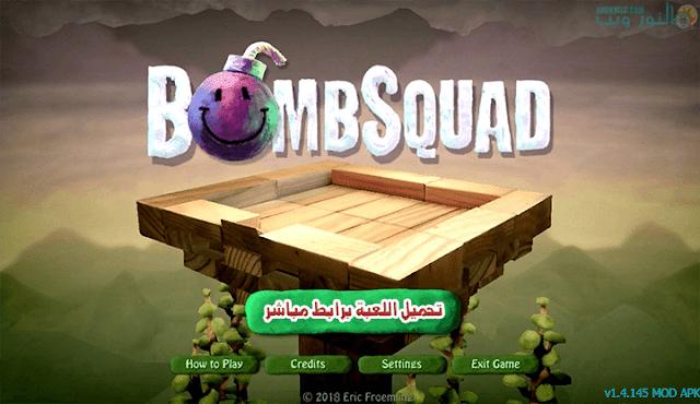 لعبة الاكشن BombSquad Pro v1.4.145 MOD APK اخر اصدار برابط مباشر