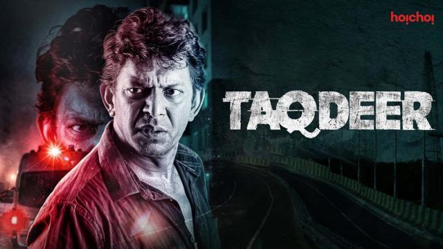 Taqdeer Web Series Free Download & Watch Online, Review, Cast | BanglaaLyrics