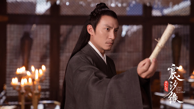 3L3W Love and Destiny Jin Chen God of War