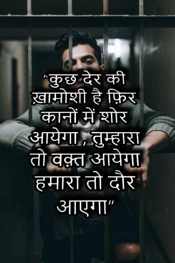 250+ Best Hindi Attitude WhatsApp Status
