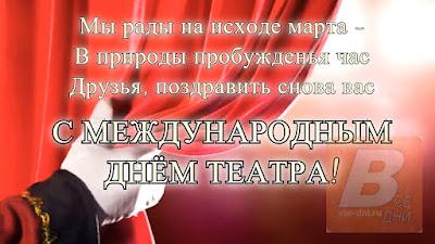 что это за праздник, когда отмечается в России и мире, история