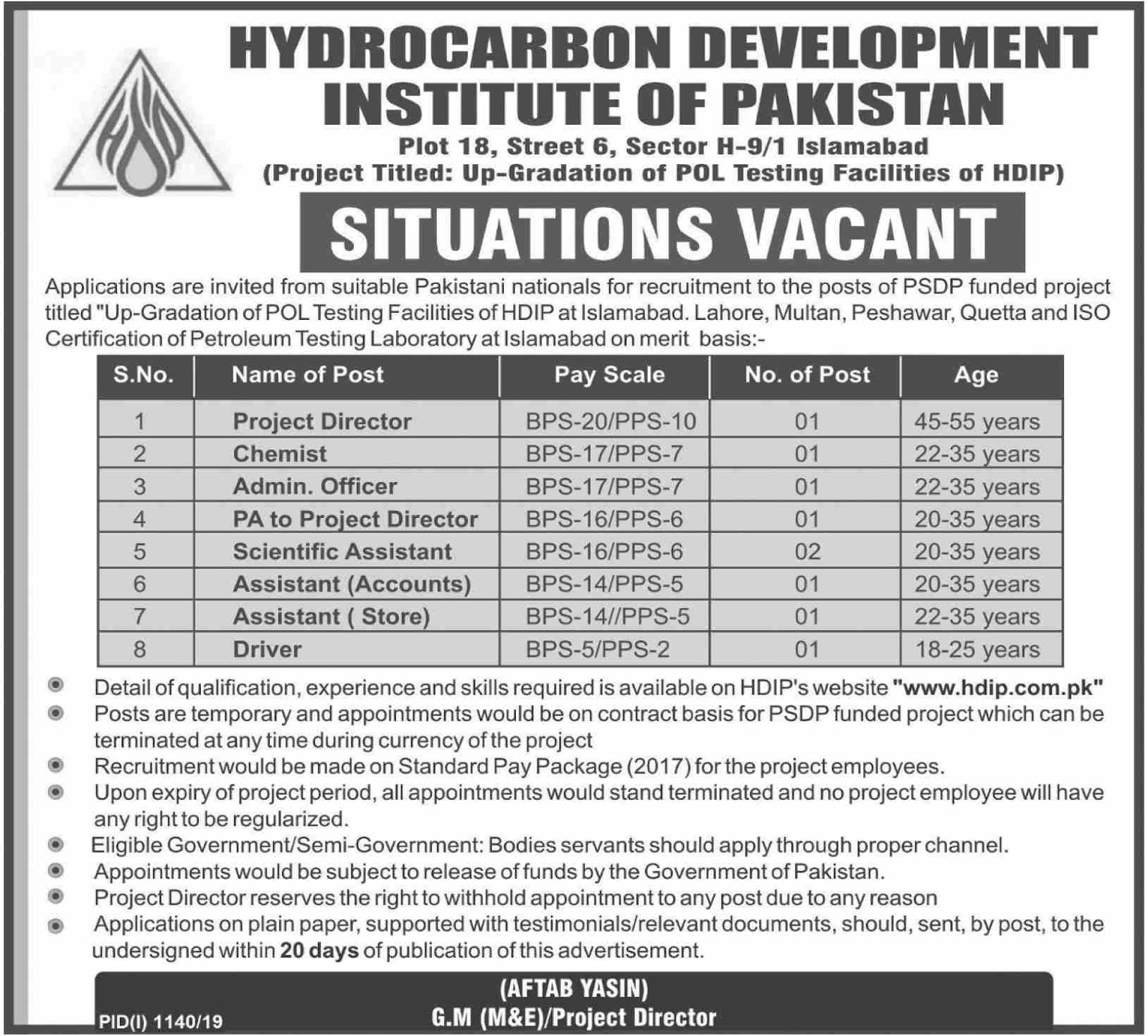 Advertisement for HDIP Jobs 2019