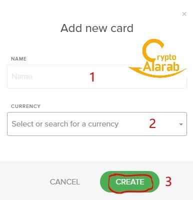 طريقة إضافة عملة أو بطاقة في محفظة أبهولد uphold