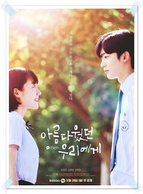 a love so beautiful korea kapan rilis a love so beautiful season 2 a love so beautiful korean drama 2020