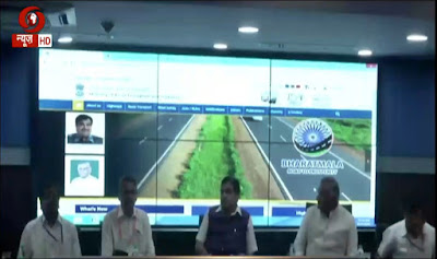 Nitin gadkari on the launch of new website for MoRTH