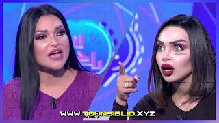(بالفيديو) عرك و سب و شتم بين نجلاء التونسية و اساور بن محمد بخصوص الشرف و العفة....