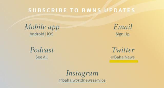 Фрагмент страницы Службы новостей мира бахаи