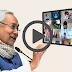 बिहार में सभी को मिलेगा रोजगार CM नीतीश कुमार ने विडियो कॉन्फ्रेंसिंग के जरिए प्रवासियों से किया बात