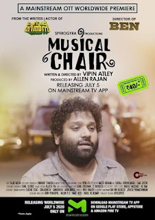 Musical Chair Malayalam Full Movie Download