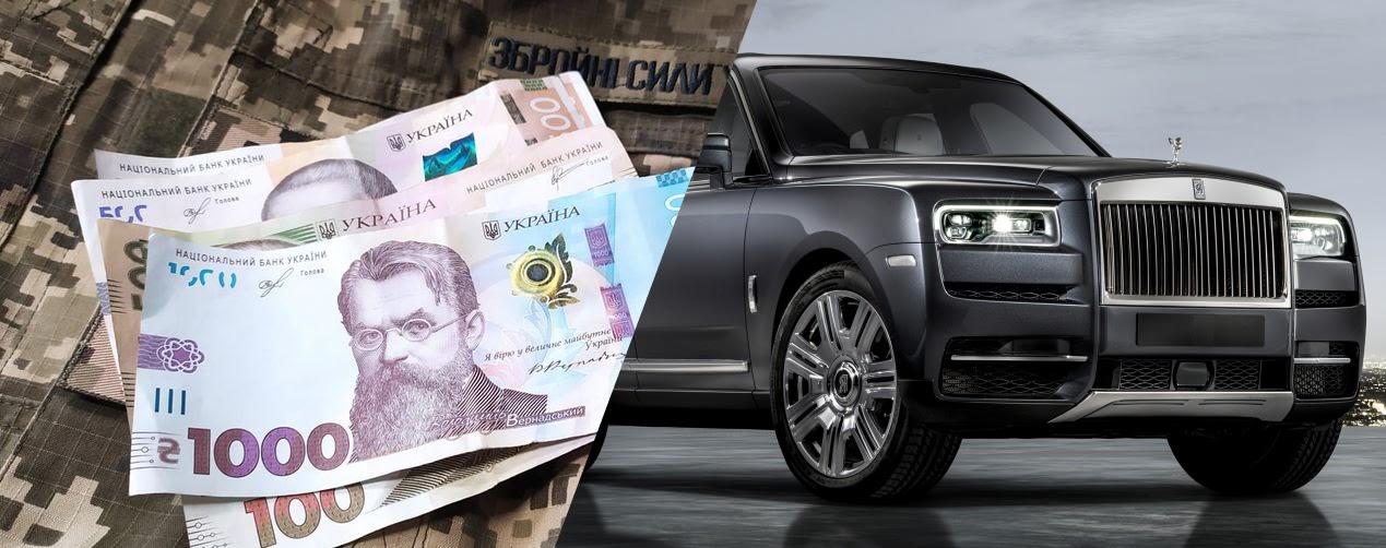Гроші на матдопомогу 137 тисяч солдатів Міноборони витратить на три елітні автівки для параду
