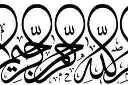 Tafsir Tarbawi Basmalah (Q.S. al-Fatihah [1]: 1)