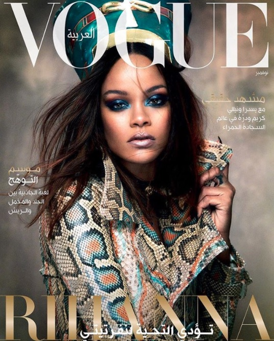 Rihanna Stuns in Gucci for Vogue Arabia November 2017 Cover