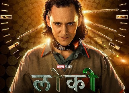 Download Loki Season 1 Dual Audio [Hindi + English] 720p + 1080p + 2160p WEB-DL ESub [Ep 01 Added]