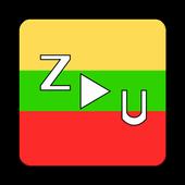 Zawgyi Unicode Myanmar Font Converter for Reading