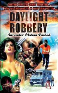 Daylight Robbery (2008) Dual Audio 300mb HDTVRip