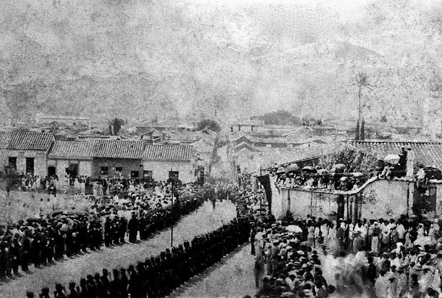 Foto Traslado de los Restos Mortales de Simón Bolívar al Panteón Nacional 1876