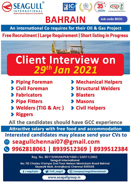Seagull International, Bahrain Jobs, Piping Foreman, Civil Foreman, Welding Jobs, Pipe Fitter, Oil & Gas Jobs