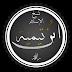 شيخ الإسلام ابن تيمية( المفترى عليه)