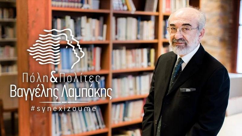 Αθώωση Λαμπάκη για τη δήθεν «βιομηχανία παραγωγής αγωγών κατά του Δήμου Αλεξανδρούπολης και εξωδικαστικών συμβιβασμών»