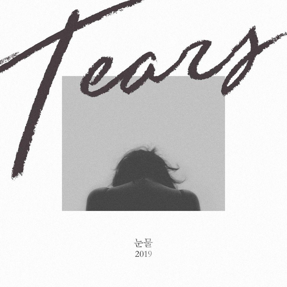 Chakun, Minyoung (Brave Girls) – Tears 2019 – Single