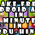 How To Make Free Android App Online in 8 Minutes (Urdu-Hindi) [Faizan Qadeer] - Hetroweb Blog