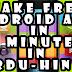 How To Make Free Android App Online in 8 Minutes (Urdu-Hindi) [Faizan Qadeer] - Hetroweb Blog