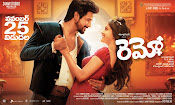 remo movie wallpapers gallery-thumbnail-4