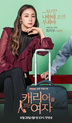 Pemain Drama Woman with a Suitcase