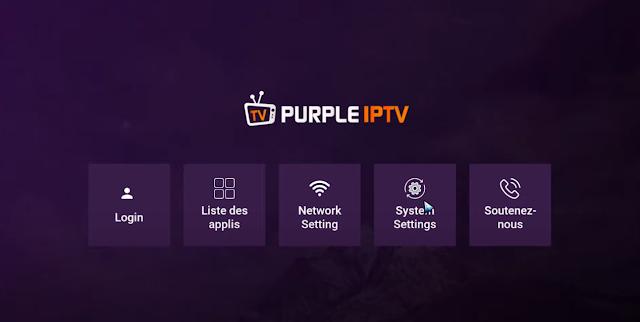 أفضل تطبيق لتشغيل iptv علي Android و Smart Tv تطبيق Purple Smart Player
