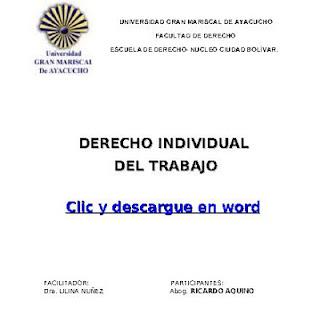 El-derecho-individual-del-trabajo