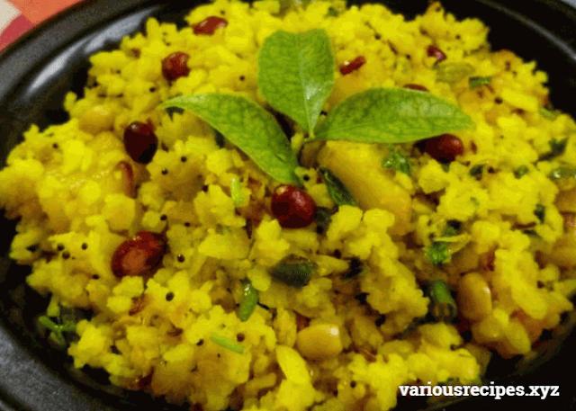 Aloo poha recipe in hindi-आलू पोहा रेसिपी