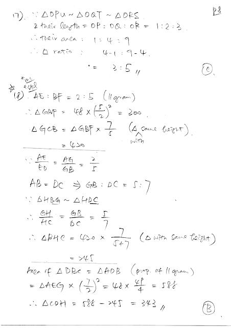 2020 HKDSE Maths P2 MC Detailed Solution 數學 卷二 答案 詳解 Q17,18