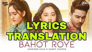 Bahot Roye Lyrics in English   With Translation   – Payal Dev