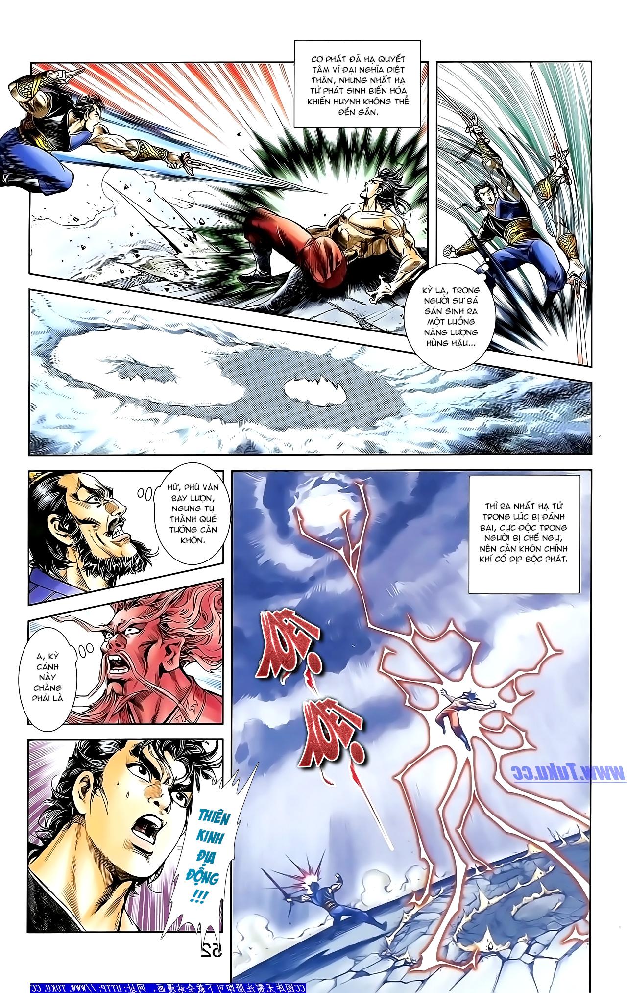 Cơ Phát Khai Chu Bản chapter 157 trang 17
