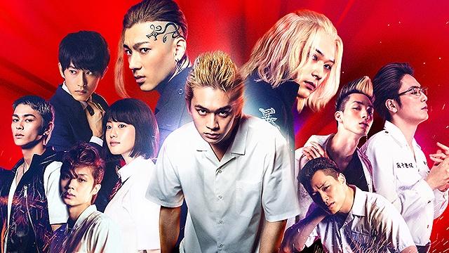 Filme em live-action do Anime Tokyo Revengers lidera bilheteria no Japão