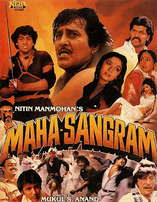 Maha Sangram 1990 Hindi 2CD DVDRip 1.5GB ESub