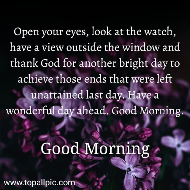 good morning messages images for her