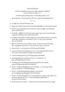 revised_school_reopen_1