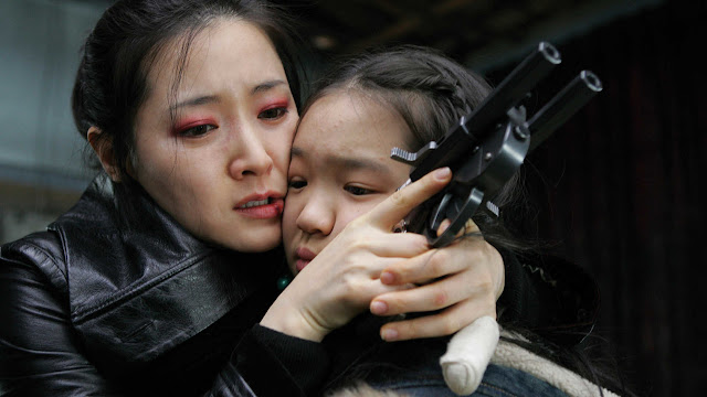 Lady Vengeance 2005 park chan wook